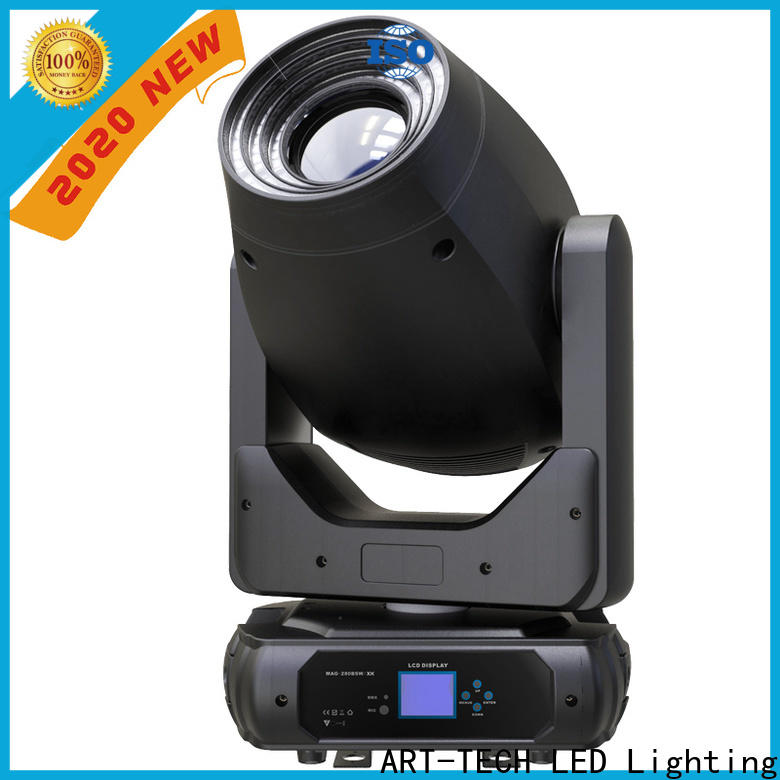 efficient moving head lights light from China for concert